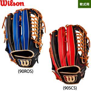 あすつく 展示会限定 ウイルソン 野球用 軟式 グラブ DUAL デュアル Wannabe HERO 外野用 サイズ12 WTARHFD8F wil19fw|baseman