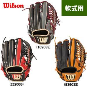 あすつく 限定 ウイルソン 野球 軟式 グラブ 外野用 外野手 サイズ12 DUAL デュアル Wannabe HERO WTARHRD8F wil18ss|baseman