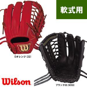 あすつく ウイルソン 野球 軟式用 グラブ 外野用 握り替え重視 サイズ11 D7型 Wilson Staff DUAL WTARWSD7G wil19ss baseman
