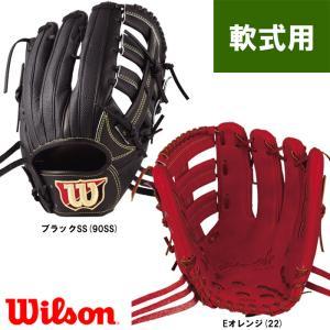 あすつく ウイルソン 野球 軟式用 グラブ 外野用 捕球重視 サイズ12 D8型 Wilson Staff DUAL WTARWSD8T wil19ss baseman