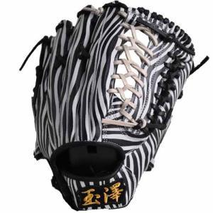 あすつく 限定 タマザワ×BM オリジナル 軟式 外野手用 グラブ 右投用 ゼブラ柄 グラブ袋付き|baseman