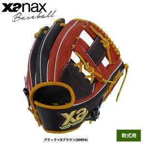 あすつく ザナックス 軟式グラブ オールラウンド ザナパワー BRG-6319 xan19ss|baseman