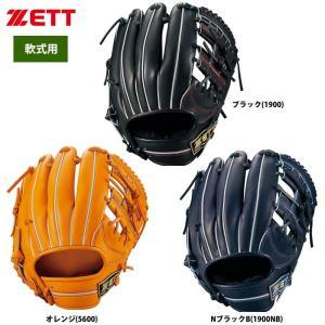 ZETT 軟式 グラブ オールラウンド用 ネオステイタス BRGB31930 zet19ss|baseman