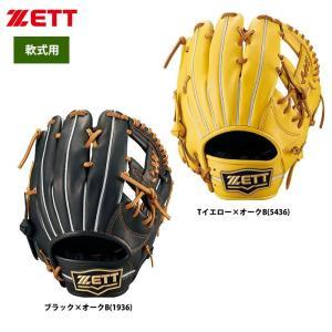 ZETT 軟式 グラブ オールラウンド用 M号対応 ウイニングロード BRGB33910 zet19ss|baseman