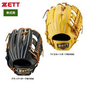 ZETT 軟式 グラブ オールラウンド用 M号対応 ウイニングロード BRGB33920 zet19ss|baseman