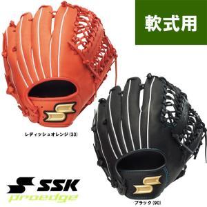 あすつく 限定 SSK エスエスケイ 野球用 軟式用 グラブ プロ使用型 オールラウンド用 proedge PEN66619 ssk19ss baseman