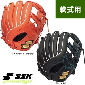 あすつく 限定 SSK エスエスケイ 野球用 軟式用 グラブ ハビアー・バエズ型 内野用 proedge PENJB19 ssk19ss|baseman
