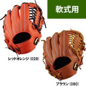 あすつく 限定生産 美津和タイガー 野球 軟式 グラブ オールラウンド Revol Tiger BETA MID LINE RGT18MAM mit18ss|baseman