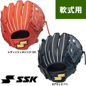 あすつく 展示会限定 SSK エスエスケイ 野球用 軟式 グラブ 即戦力 オールラウンド小 スーパーソフト SSG940 ssk19ss baseman