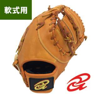 あすつく 限定 ドナイヤ 野球 軟式 ファーストミット 一塁手 Fミット ゴムソフト使用可 Donaiya DJNF don18fw|baseman