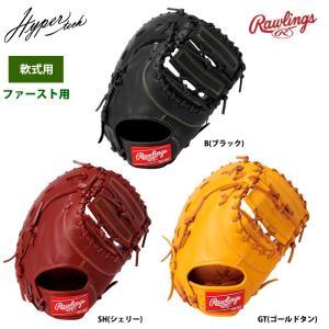 ローリングス 軟式ファーストミット 一塁手用 ハイパーテック M号球対応 GR9HT3ACD raw19ss|baseman