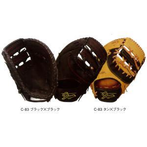 久保田スラッガー 軟式 一塁手用 ファーストミット KSF-ZUR kub16ss baseman