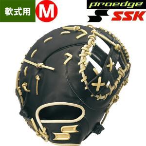 あすつく 限定 SSK 野球用 軟式用 ファーストミット 一塁手用 プロ選手型 proedge PENF83319F ssk19fw baseman