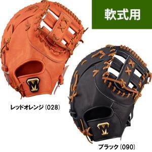 あすつく 限定生産 美津和タイガー 野球 軟式 ファーストミット 一塁 Revol Tiger BETA HIGH LINE RGT18H1B mit18ss|baseman