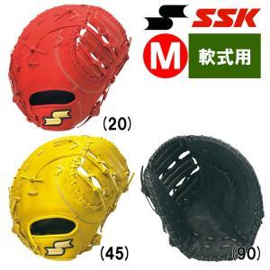 あすつく 展示会限定 SSK エスエスケイ 野球用 軟式 ファーストミット 即戦力 一塁手 スーパーソフト SSF933F ssk19fw baseman