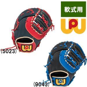 ワールドペガサス 野球用 軟式用 ファーストミット 一塁手用 ソフトボール可 WGNS9F3 wp19fw|baseman