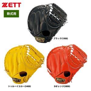 ZETT 軟式 捕手用 キャッチャーミット プロステイタス BRCB30932 zet19ss|baseman