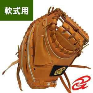 あすつく 限定 ドナイヤ 野球 軟式 キャッチャーミット 捕手 Cミット ゴムソフト使用可 Donaiya DONC don18fw baseman