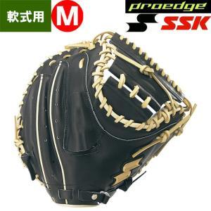 あすつく 限定 SSK 野球用 軟式用 キャッチャーミット 捕手用 プロ選手型 proedge PENM52719F ssk19fw baseman