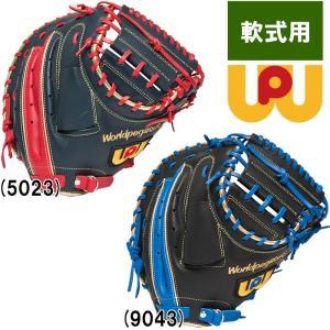 ワールドペガサス 野球用 軟式用 キャッチャーミット 捕手用 ソフトボール可 WGNS9F2 wp19fw baseman