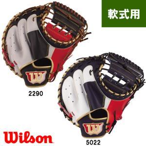あすつく Wilson ウイルソン 野球用 軟式用 キャッチャーミット Wannabe HERO 捕手用 WTARHS2BZ wil19ss|baseman