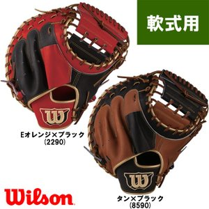 あすつく 先行発売 ウイルソン 野球 軟式 キャッチャーミット 新2B型 捕手用 Wilson Staff WTARWR2BZ wil19ss|baseman