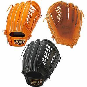 送料無料 ZETT プロステイタス 軟式 野球用 グラブ 外野手用 左投用 BRGA30217 サイズ9|baseman