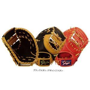 久保田スラッガー 軟式 一塁手用 ファーストミット 左投用 KSF-733 baseman