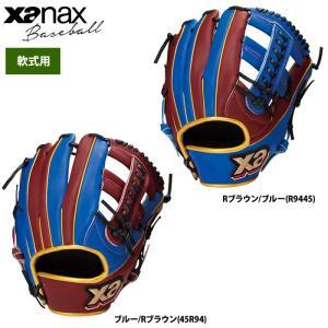 あすつく xanax ザナックス 野球用 軟式 グラブ オールラウンド ザナパワー BRG53821...