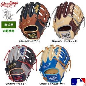 2021年2月中旬発送予定 ローリングス 軟式グラブ 内野手用 HOH MLB カラーシンク GR1...