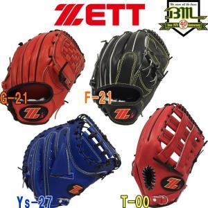 あすつく Bm40周年記念 超限定 復刻 ゼット DYNA ZETT 野球 軟式用 グラブ オーバルラベル ZPG-C zet18ss bm40th baseman
