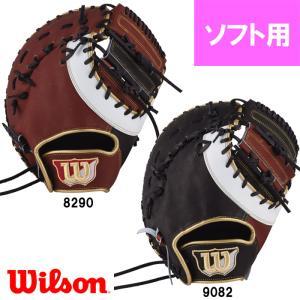 あすつく Wilson ウイルソン ソフトボール用 女子専用 キャチャーミット 捕手用 Wilson Queen WTASQS7LZ wil19ss|baseman