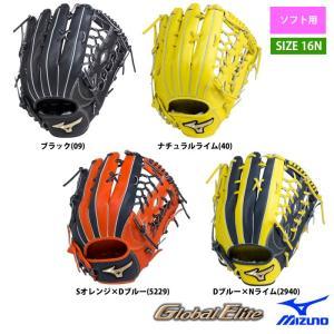 ミズノ ソフトボール グラブ 外野手用 グローバルエリート サイズ16N 1AJGS18207 miz18ss|baseman