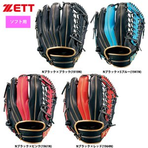 ZETT ソフトボール グラブ オールラウンド用 ステアレザー仕様 BSGB51950 zet19fw|baseman