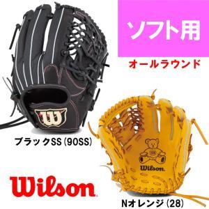 あすつく ウイルソン 女子専用 ソフトボール用 グラブ オールラウンド サイズ8S Wilson Bear WTASBR55F wil18ss|baseman