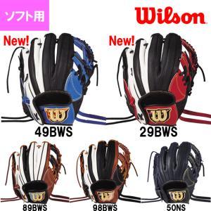 あすつく ウイルソン ソフト用 グラブ 女子専用 内野用 サイズ7S Wilson Queen DUAL 内野手用 WTASQSS6H wil19ss|baseman