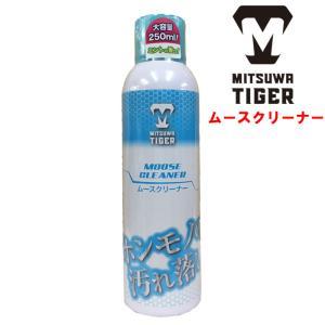 美津和タイガー 野球 マルチクリーナー ミント ムース グローブ スパイク グラブ お手入れ AMMCMYS mit18fw|baseman