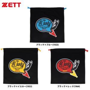 ZETT 限定 ベースボールジャンキー ニット袋 グラブ袋 BOX19FBJ zet19fw baseman