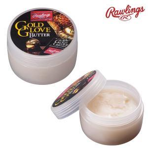 ローリングス 保革オイル バタークリーム EAOL8S04|baseman