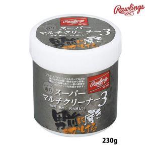 ローリングス スーパーマルチクリーナーオイル3 保革 艶出し 汚れ落とし EAOL9S01 raw1...