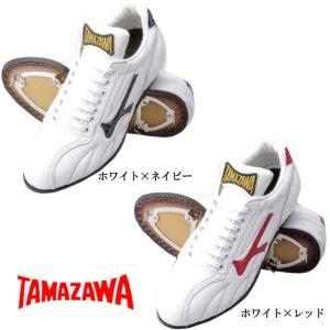 受注生産 玉澤 タマザワ 革底 スパイク 金具 紐 TAMAZAWA TEW-FS tam17ss(お届けまで約1か月頂きます) baseman