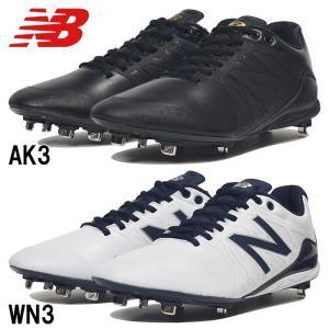 NB NewBalance ニューバランス 野球用 スパイク 軽量 埋め込み 金具 AB100 ver.3 nb19ss|baseman