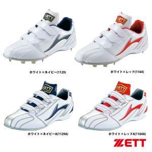 ZETT ゼット 野球用 埋込み ナイロン底 スパイク 3本マジックベルト BSR2257MB zet17ss|baseman