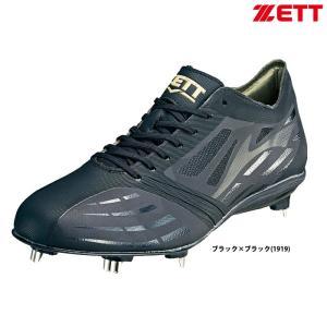 ZETT 野球用 スパイク 埋込み 金具 ローカット ネオステイタス BSR2886 zet18ss baseman