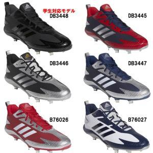 adidas アディダス 野球用 スパイク 埋め込み金具 アディゼロ スタビル LOW BSZ59 CFA05 adi19ss baseman