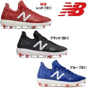 NB ニューバランス 野球 スパイク クリーツ ポイント ローカット newbalance COMP nb18ss|baseman