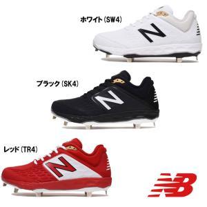 18-19シーズン新カラー NewBalance ニューバランス 野球 スパイク 埋め込み 金具 L3000v4 nb18fw|baseman