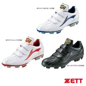 ZETT ポイント スパイク ローカット 3本マジックベルト BSR4266MB zet17ss|baseman