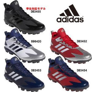 adidas アディダス 野球用 ポイント スパイク アディゼロ スピード POINT BTA83 CFA07 adi19ss baseman
