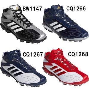 adidas アディダス 野球 ポイント スパイク ミドルカット アディゼロ T3 MID CDN14 CEG24 adi18ss